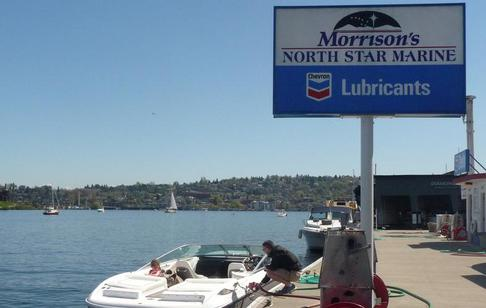 Morrison's North Star Marine | Fuel & Pump Out